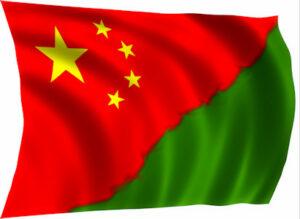 chinesisch Grün